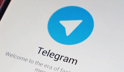 Download Telegram Apk Plus Mod v7.2.1.1 Terbaru 2020